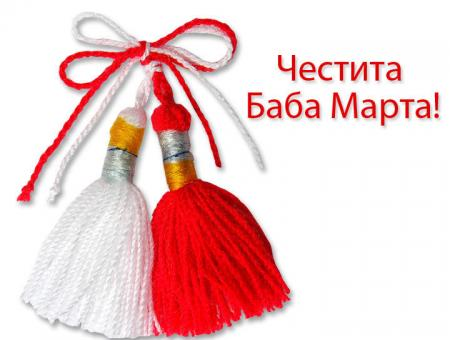 http://bla.blog.bg/photos/26573/1210423140_187.jpg